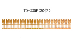 TO-220F(20位)